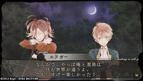 DIABOLIK LOVERS MORE,BLOOD_0152.jpeg