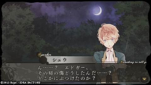 DIABOLIK LOVERS MORE,BLOOD_0154.jpeg