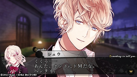 DIABOLIK LOVERS MORE,BLOOD_0022 (2).jpeg
