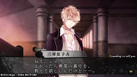 DIABOLIK LOVERS MORE,BLOOD_0022.jpeg