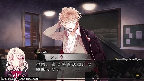 DIABOLIK LOVERS MORE,BLOOD_0026.jpeg