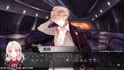 DIABOLIK LOVERS MORE,BLOOD_0033.jpeg