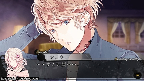 DIABOLIK LOVERS MORE,BLOOD_0035.jpeg