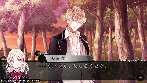DIABOLIK LOVERS MORE,BLOOD_0039.jpeg