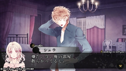 DIABOLIK LOVERS MORE,BLOOD_0050.jpeg