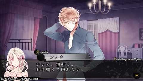 DIABOLIK LOVERS MORE,BLOOD_0065.jpeg