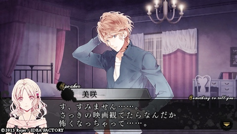 DIABOLIK LOVERS MORE,BLOOD_0067.jpeg