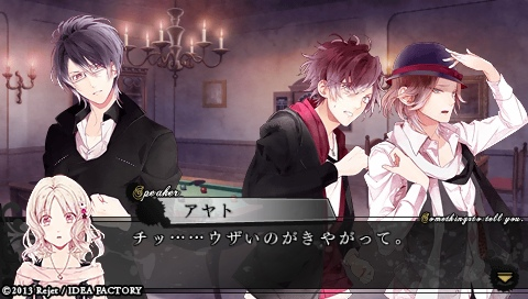 DIABOLIK LOVERS MORE,BLOOD_0071.jpeg