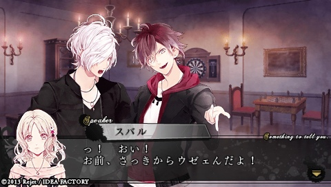DIABOLIK LOVERS MORE,BLOOD_0081.jpeg
