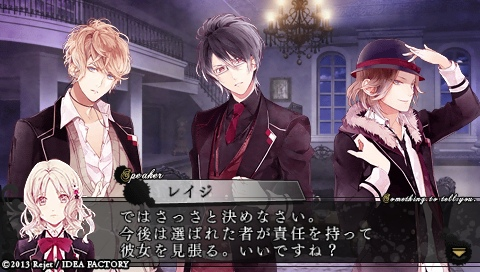 DIABOLIK LOVERS MORE,BLOOD_0099.jpeg