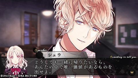 DIABOLIK LOVERS MORE,BLOOD_0129.jpeg