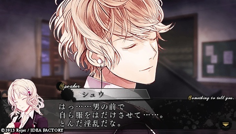 DIABOLIK LOVERS MORE,BLOOD_0133.jpeg