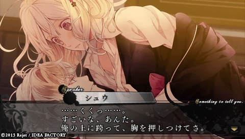 DIABOLIK LOVERS MORE,BLOOD_0134.jpeg