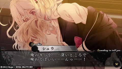 DIABOLIK LOVERS MORE,BLOOD_0136.jpeg