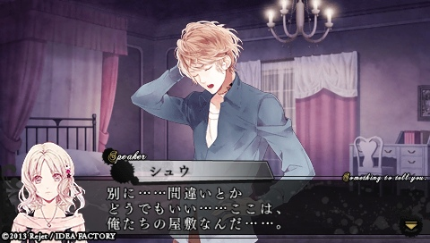 DIABOLIK LOVERS MORE,BLOOD_0138.jpeg