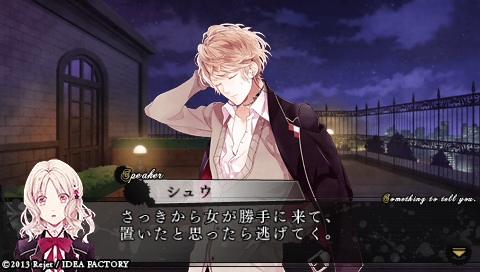 DIABOLIK LOVERS MORE,BLOOD_0177.jpeg