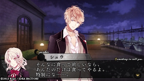 DIABOLIK LOVERS MORE,BLOOD_0180.jpeg
