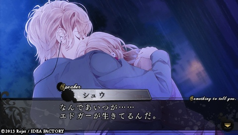 DIABOLIK LOVERS MORE,BLOOD_0009.jpeg