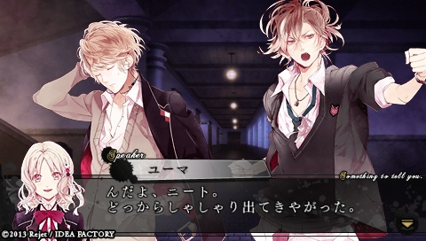 DIABOLIK LOVERS MORE,BLOOD_0085.jpeg