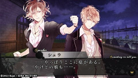 DIABOLIK LOVERS MORE,BLOOD_0085 (2).jpeg
