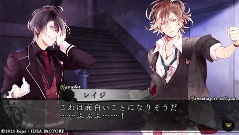 DIABOLIK LOVERS MORE,BLOOD_0095.jpeg