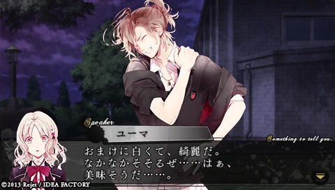 DIABOLIK LOVERS MORE,BLOOD_0112.jpeg