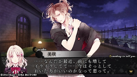 DIABOLIK LOVERS MORE,BLOOD_0113.jpeg