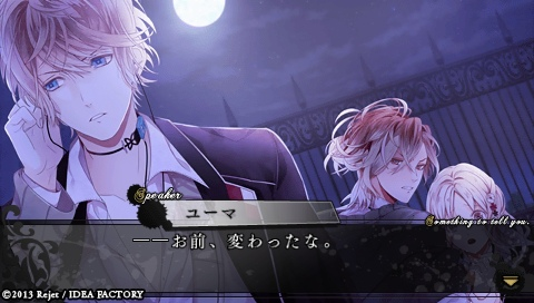 DIABOLIK LOVERS MORE,BLOOD_0139.jpeg