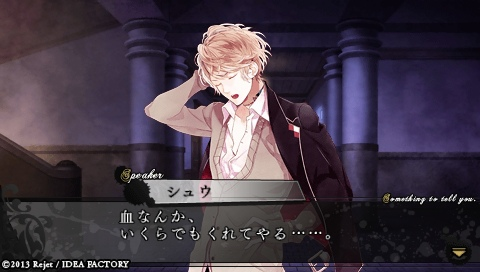 DIABOLIK LOVERS MORE,BLOOD_0149.jpeg