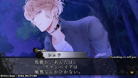 DIABOLIK LOVERS MORE,BLOOD_0158.jpeg