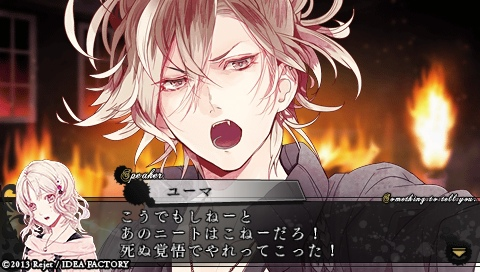 DIABOLIK LOVERS MORE,BLOOD_0175.jpeg
