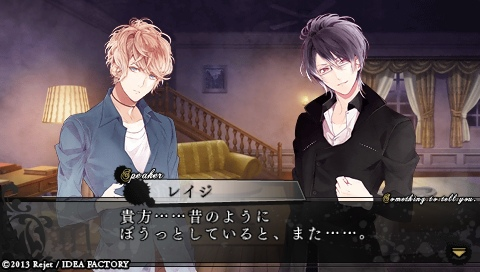 DIABOLIK LOVERS MORE,BLOOD_0181.jpeg