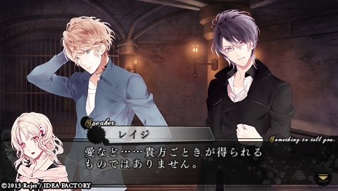 DIABOLIK LOVERS MORE,BLOOD_0030.jpeg