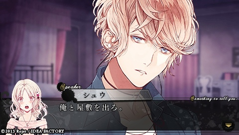 DIABOLIK LOVERS MORE,BLOOD_0036.jpeg