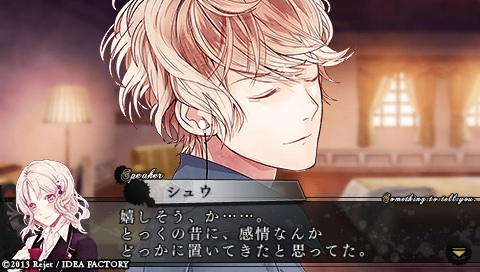 DIABOLIK LOVERS MORE,BLOOD_0005.jpeg