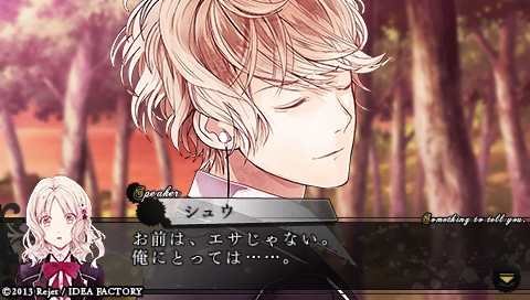 DIABOLIK LOVERS MORE,BLOOD_0017.jpeg