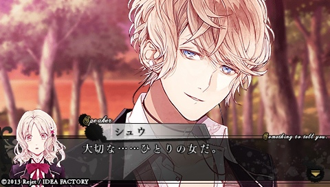 DIABOLIK LOVERS MORE,BLOOD_0018.jpeg