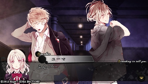 DIABOLIK LOVERS MORE,BLOOD_0003.jpeg