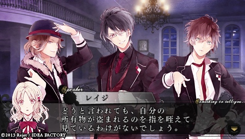 DIABOLIK LOVERS MORE,BLOOD_0002.jpeg