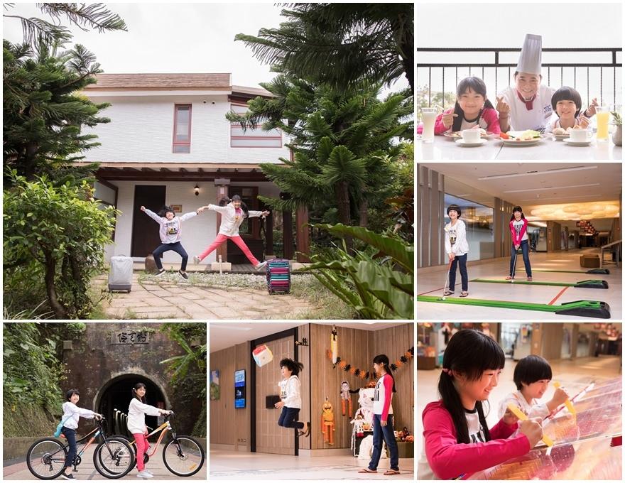 15.福容大飯店-福隆.jpg