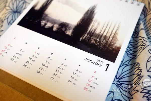 點點印 桌曆 - 11