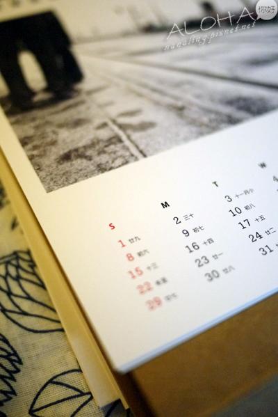 點點印 桌曆 - 17
