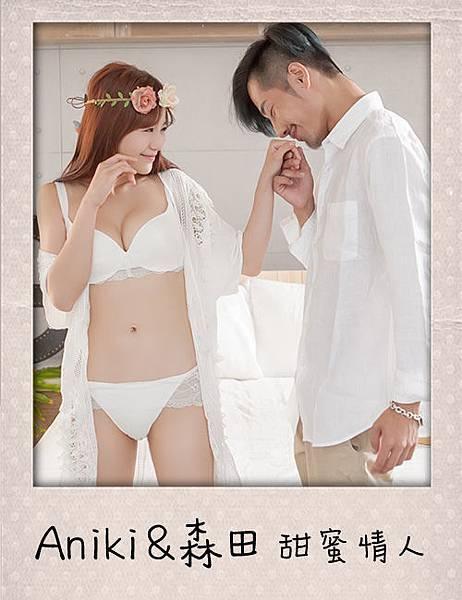 素人小卡-Aniki森田8.jpg
