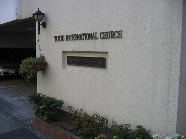 教會的外牆