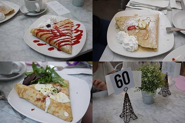 7/6 Sweet Paris