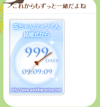 the 999th day2.png