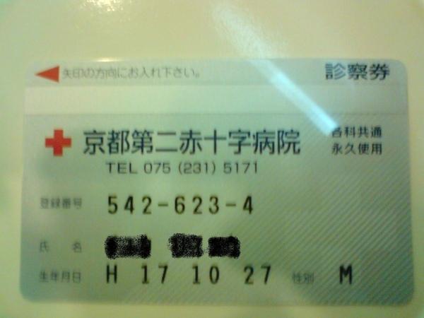DSC00141-1.JPG