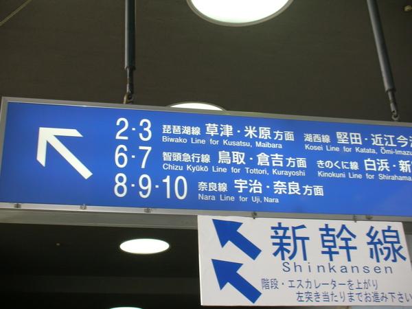 DSCN58781103.JPG