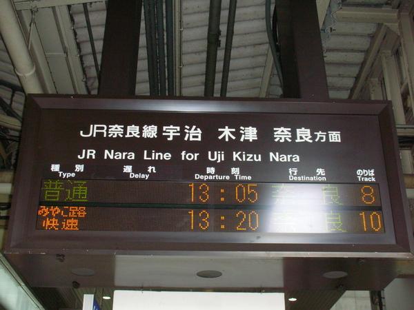 DSCN58791104.JPG