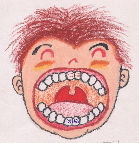 長牙 02.jpg